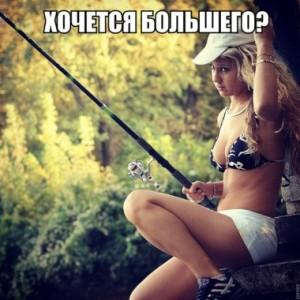 рыбалка на карася весной в украине